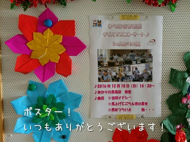 f:id:hirasui:20161221130750j:plain