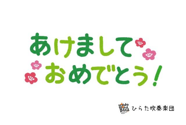 f:id:hirasui:20170101211218j:plain