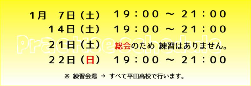 f:id:hirasui:20170110065223p:plain