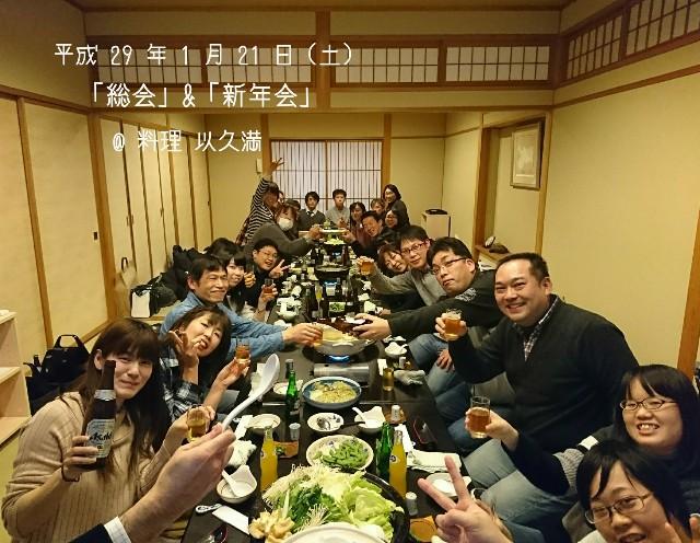 f:id:hirasui:20170125152319j:plain