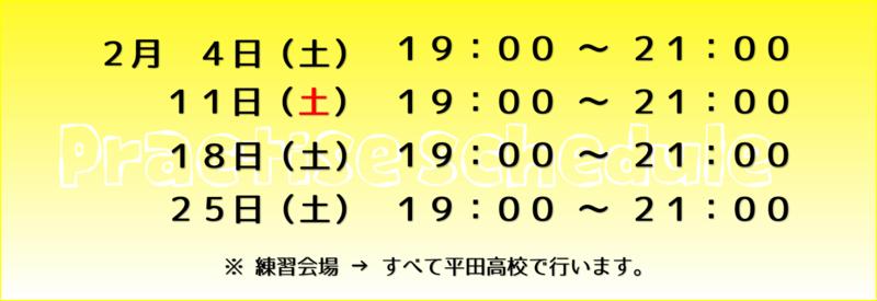 f:id:hirasui:20170201195251p:plain