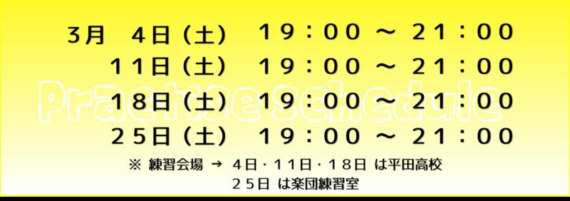 f:id:hirasui:20170302064438p:plain