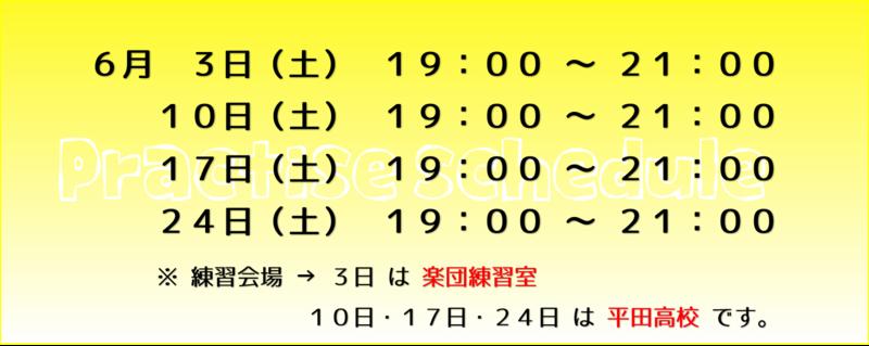 f:id:hirasui:20170602204558p:plain