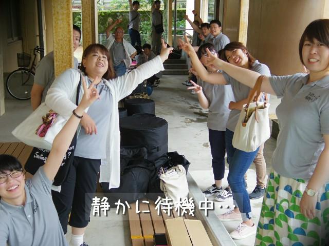 f:id:hirasui:20170628184247j:plain