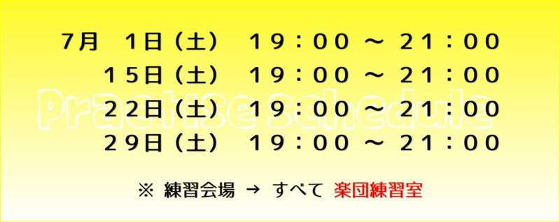 f:id:hirasui:20170630233127p:plain