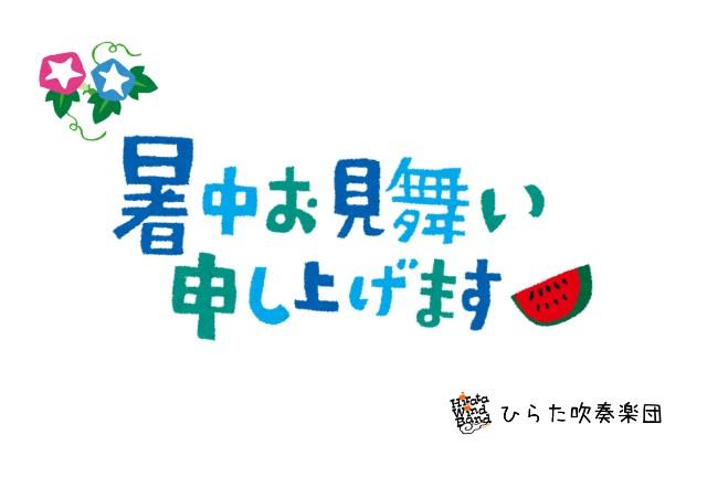 f:id:hirasui:20170712160850j:plain