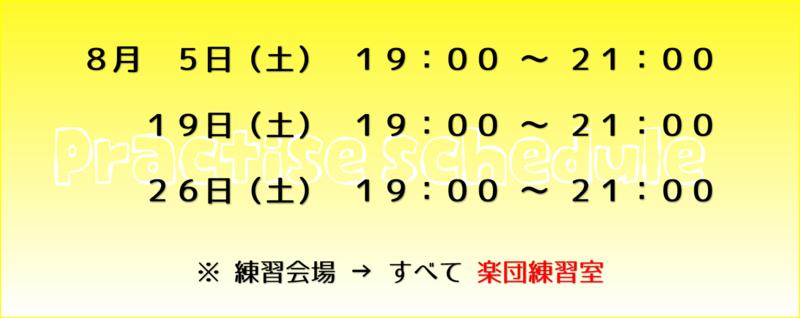 f:id:hirasui:20170802192638p:plain