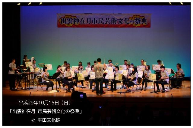 f:id:hirasui:20180113135016j:plain