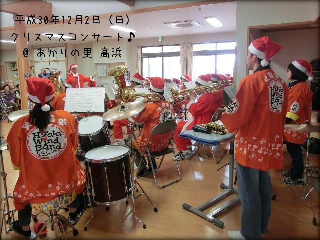 f:id:hirasui:20181208101555j:image