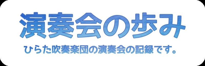 f:id:hirasui:20200621124714p:plain
