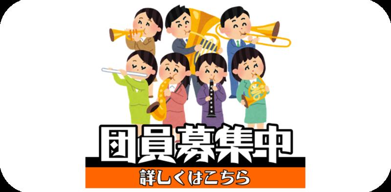 f:id:hirasui:20200624192539p:plain