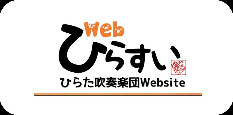 f:id:hirasui:20200624193244p:plain