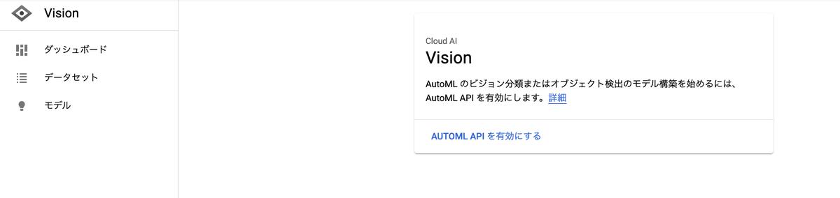 f:id:hirasushi:20201202161113p:plain