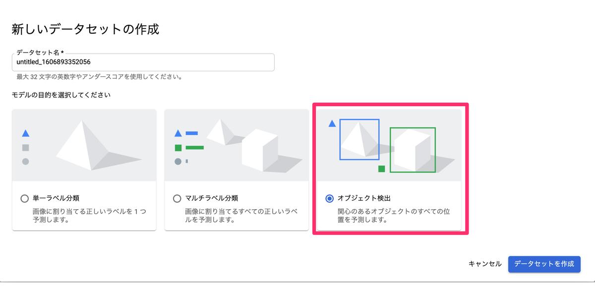 f:id:hirasushi:20201202175116p:plain