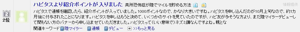 f:id:hirasyain1:20161113043906p:plain