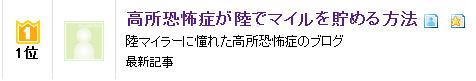 f:id:hirasyain1:20161210185851p:plain