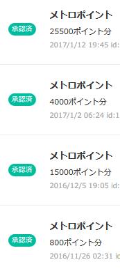 f:id:hirasyain1:20170115124629p:plain
