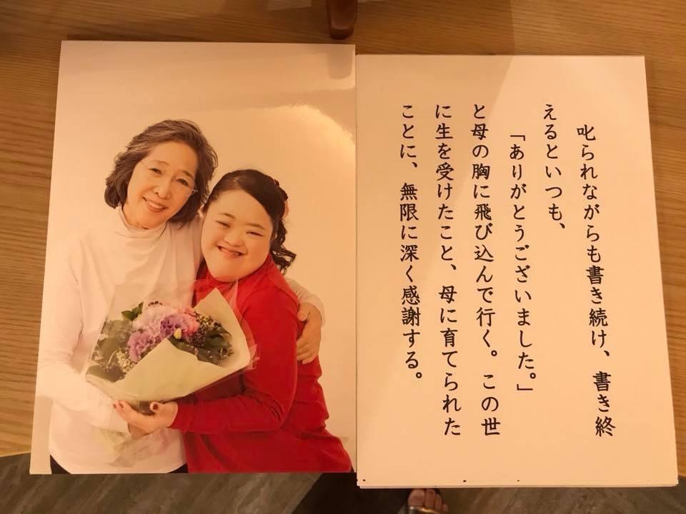 f:id:hiratafujika:20180911144541j:plain
