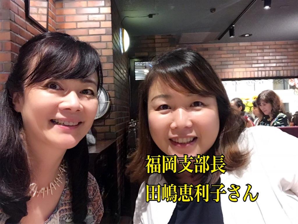 f:id:hiratafujika:20180921173331j:image