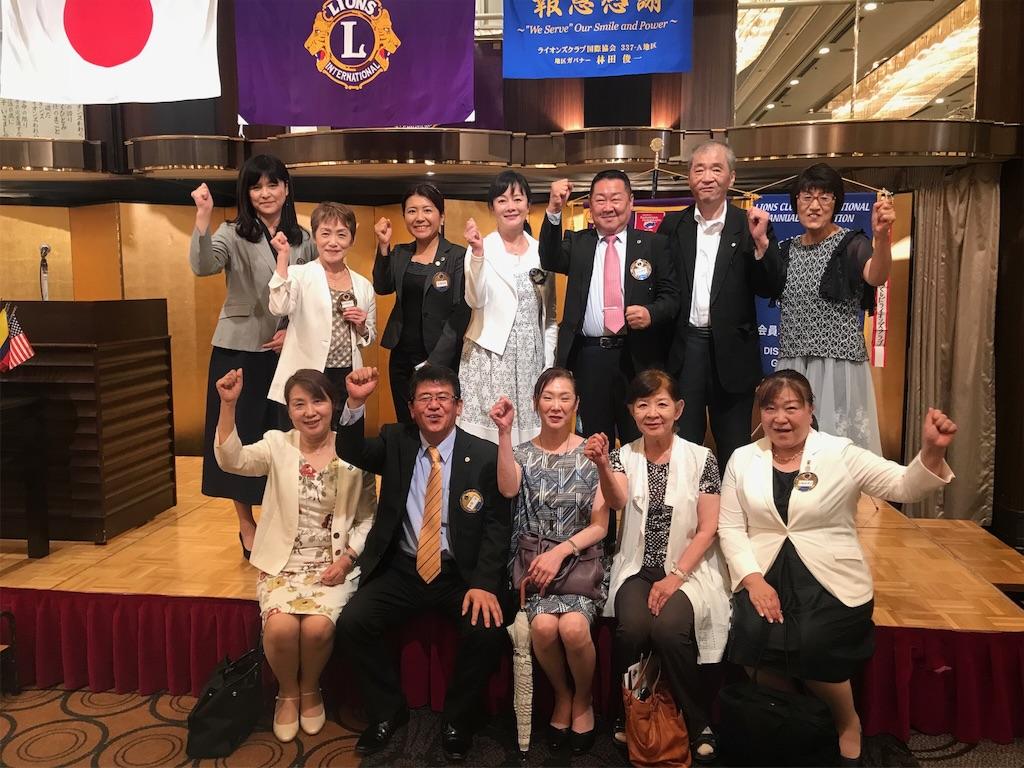 f:id:hiratafujika:20180926130110j:plain