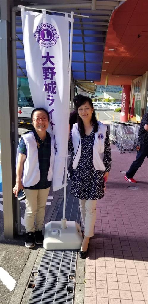 f:id:hiratafujika:20180927201925j:image