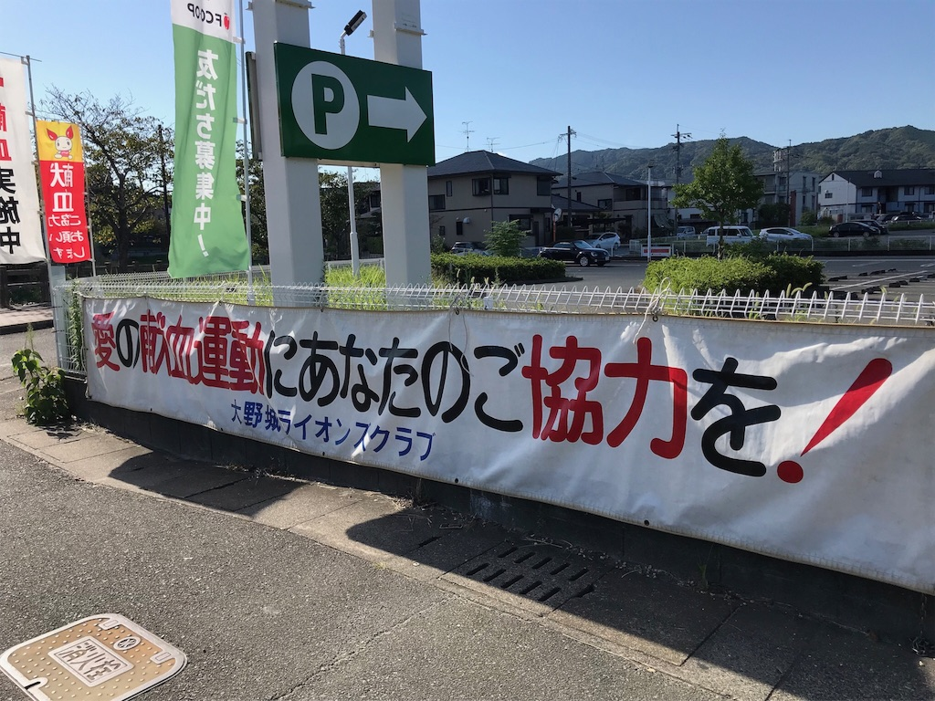 f:id:hiratafujika:20180927202134j:image