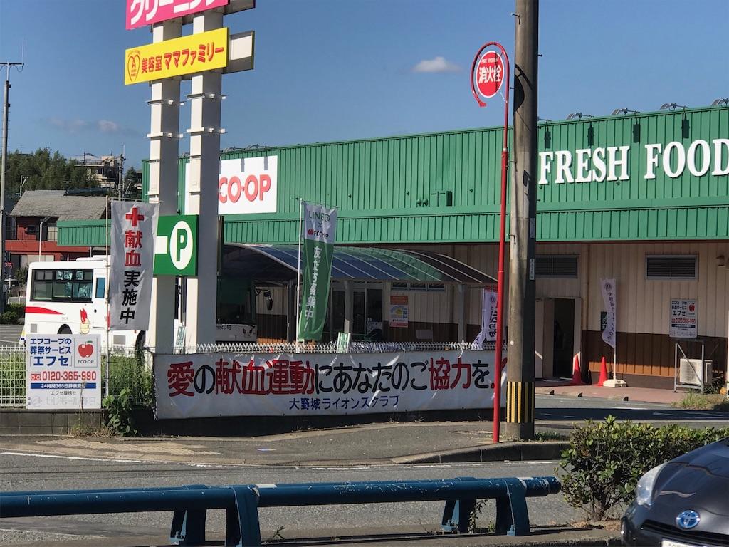 f:id:hiratafujika:20180927202202j:image