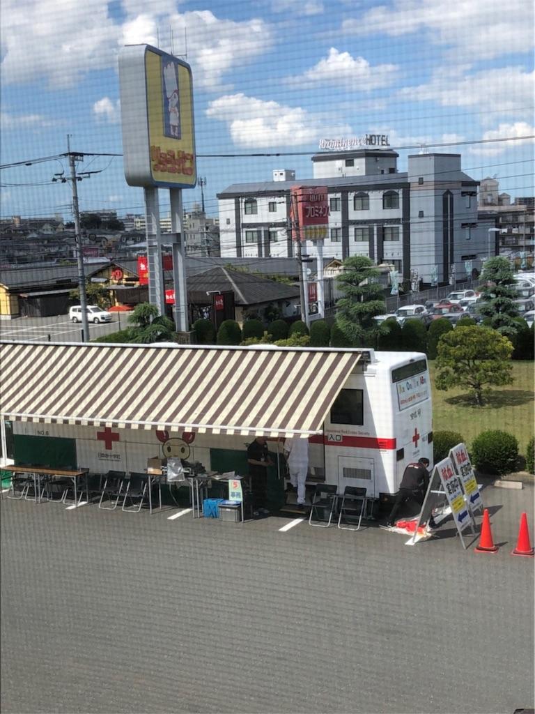 f:id:hiratafujika:20180927202241j:image