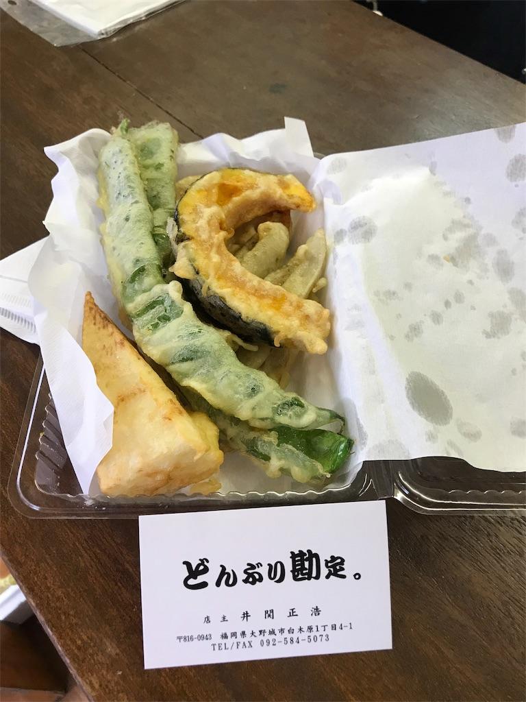 f:id:hiratafujika:20181010103539j:image