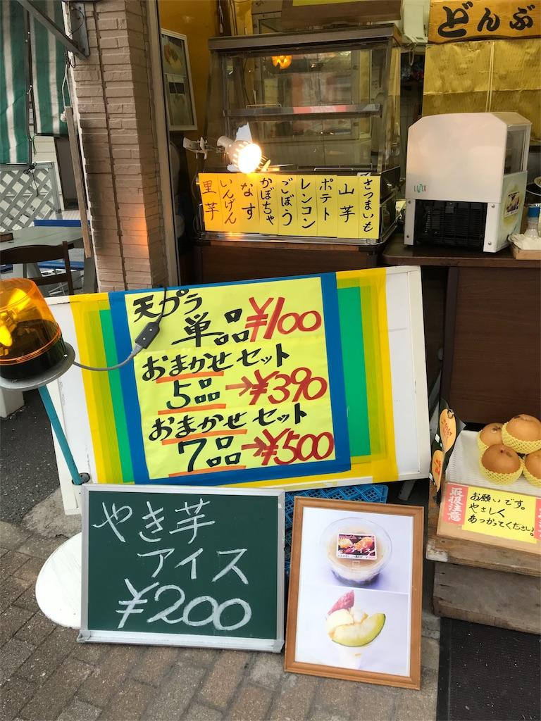 f:id:hiratafujika:20181010103601j:image