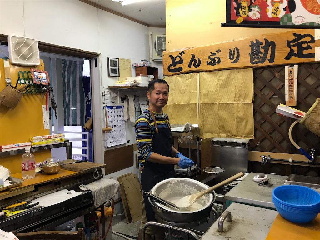 f:id:hiratafujika:20181010103759j:image