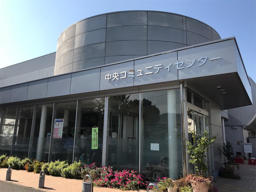 f:id:hiratafujika:20181019141629j:plain