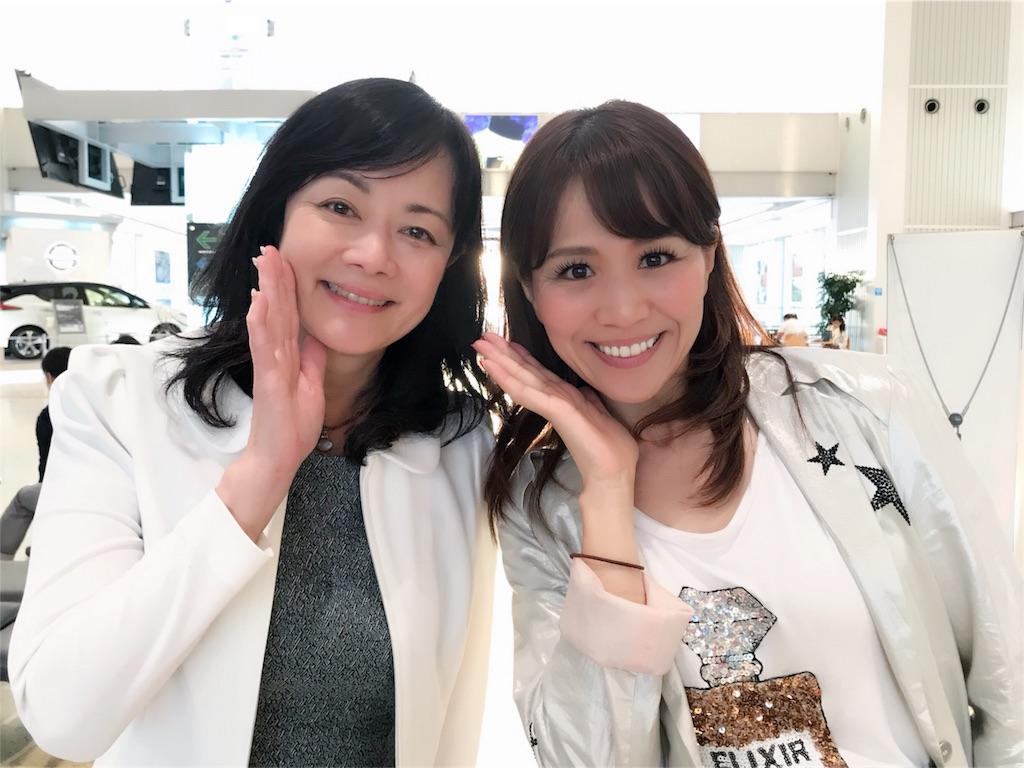 f:id:hiratafujika:20181021161253j:image