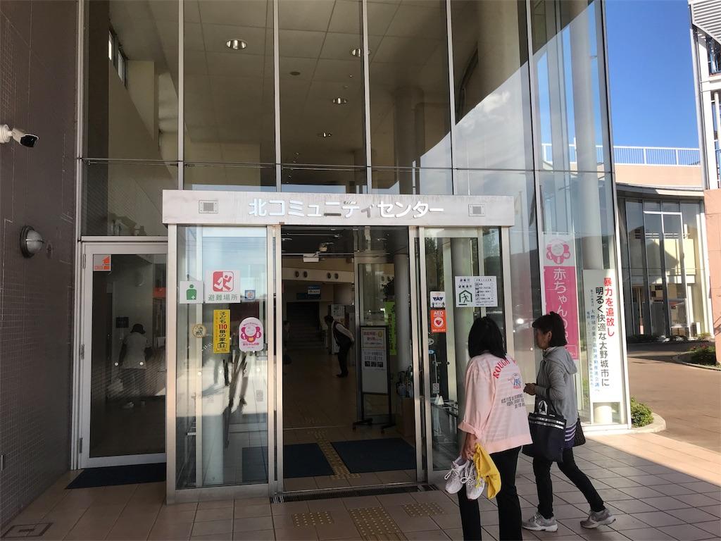 f:id:hiratafujika:20181021182936j:plain