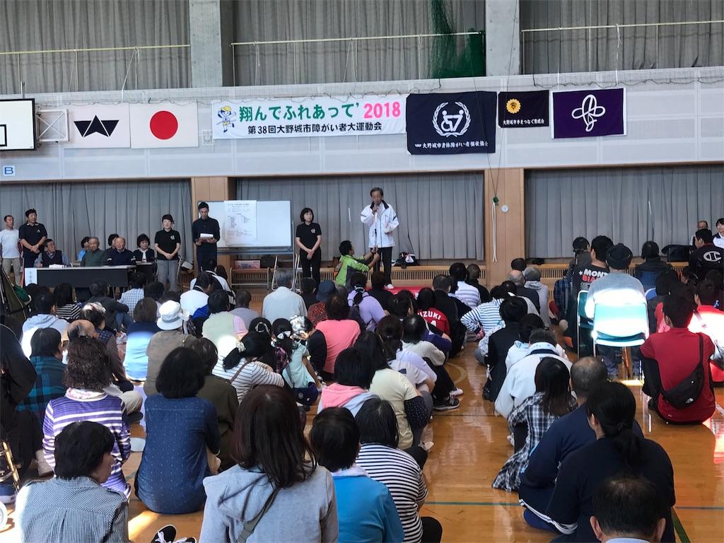 f:id:hiratafujika:20181021182944j:image