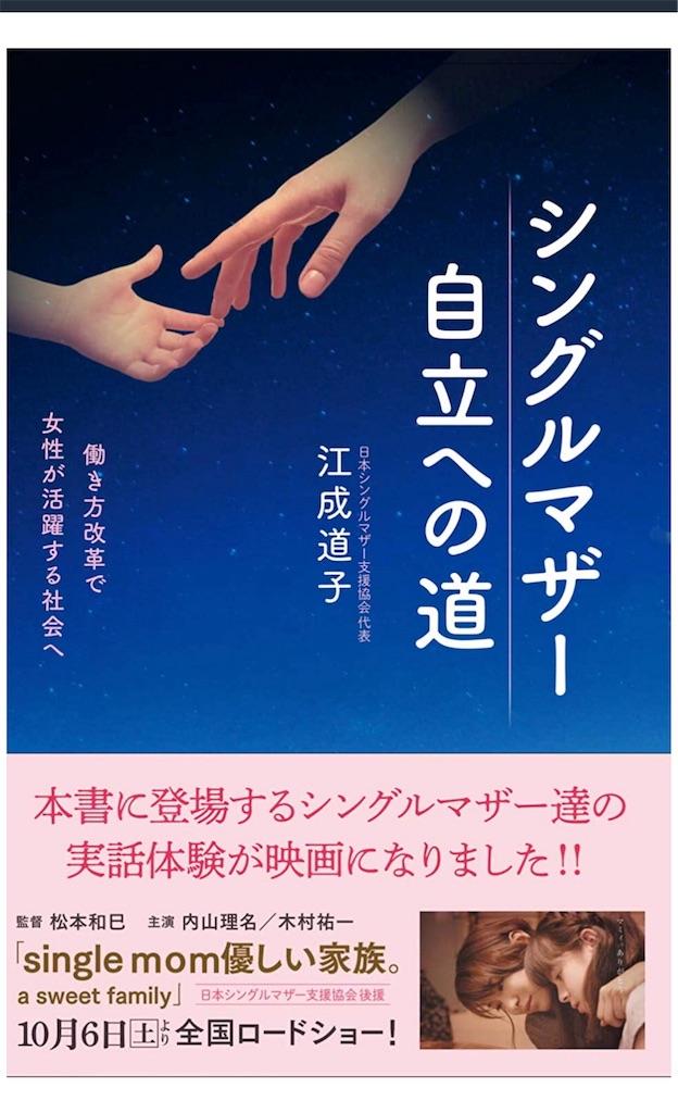 f:id:hiratafujika:20181103193340j:image