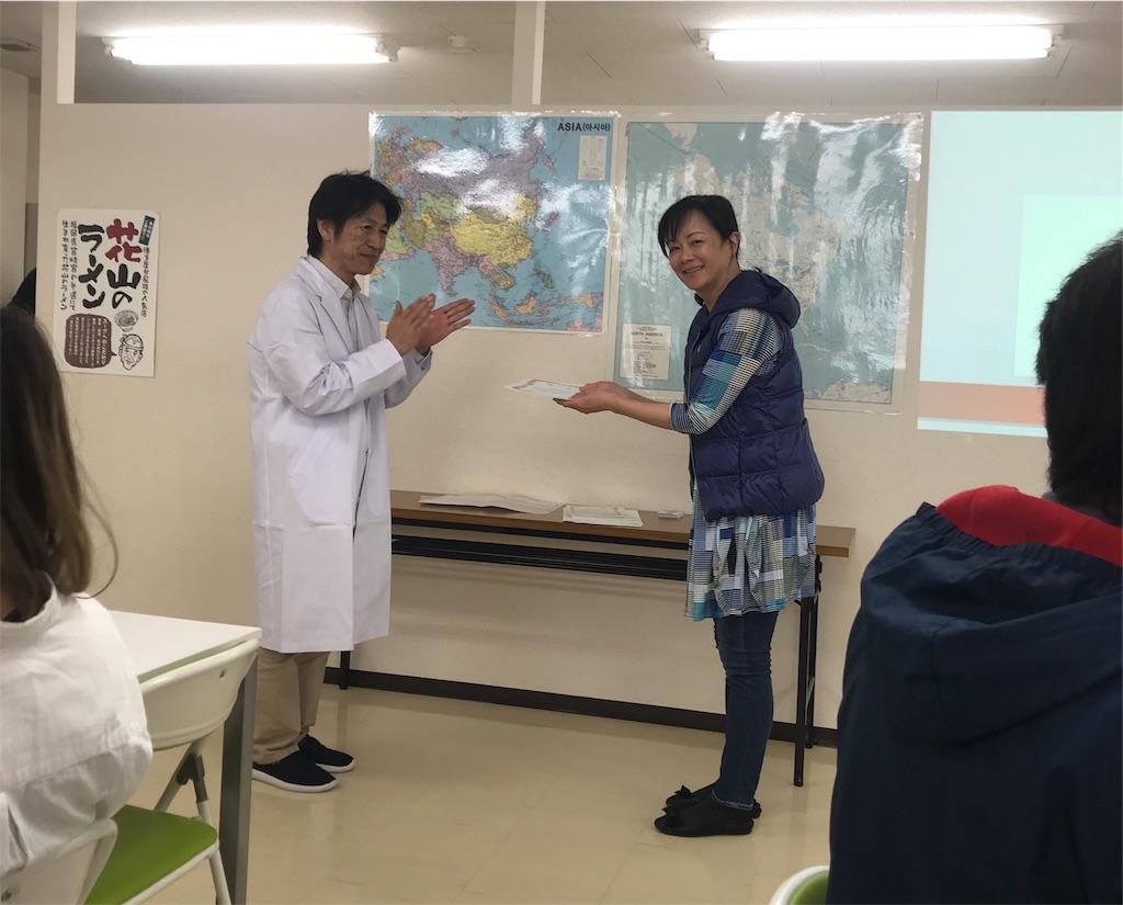 f:id:hiratafujika:20181112165912j:image