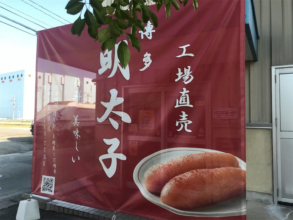 f:id:hiratafujika:20181112174301j:image