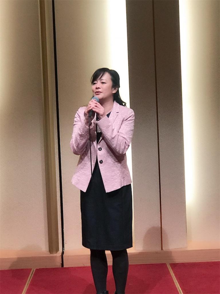 f:id:hiratafujika:20181112185311j:image