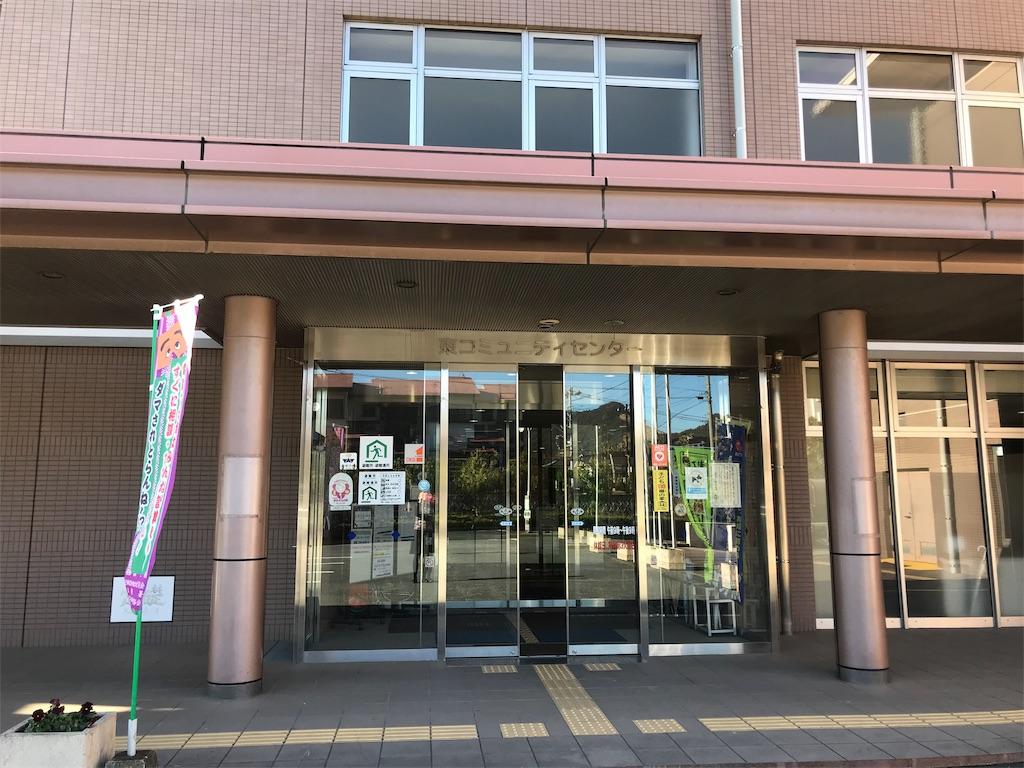f:id:hiratafujika:20181125161146j:image