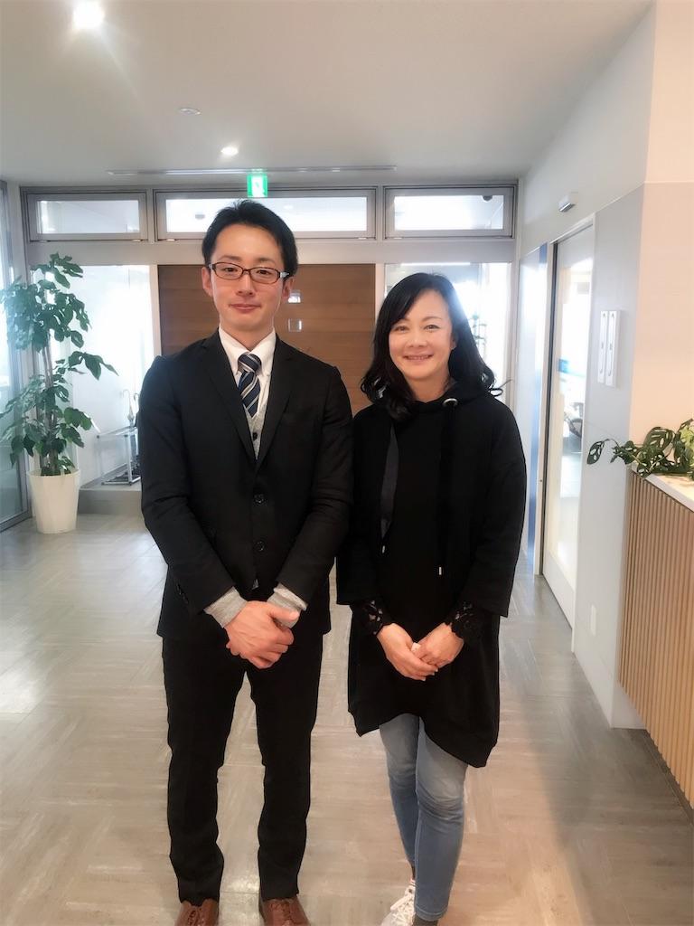 f:id:hiratafujika:20181212154138j:image