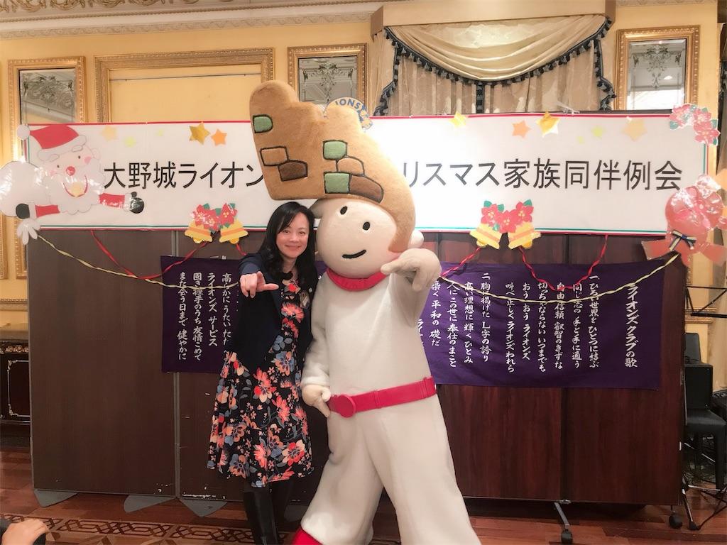 f:id:hiratafujika:20181213101106j:image