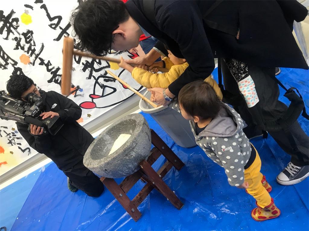 f:id:hiratafujika:20181216105824j:image