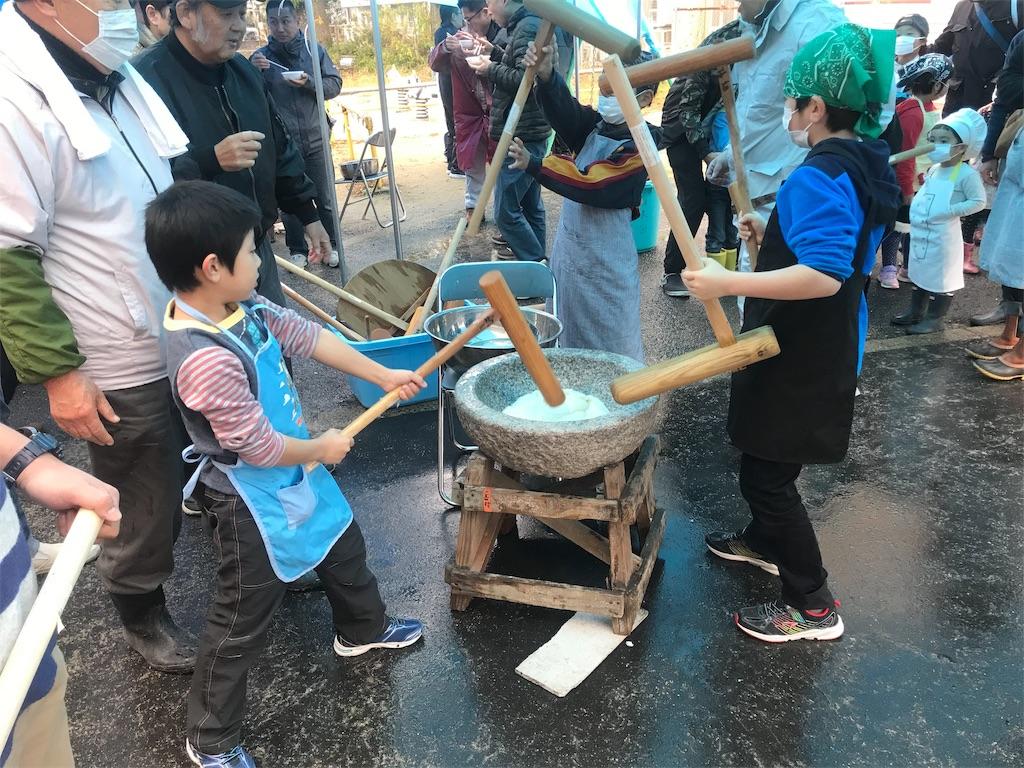 f:id:hiratafujika:20181216151559j:image