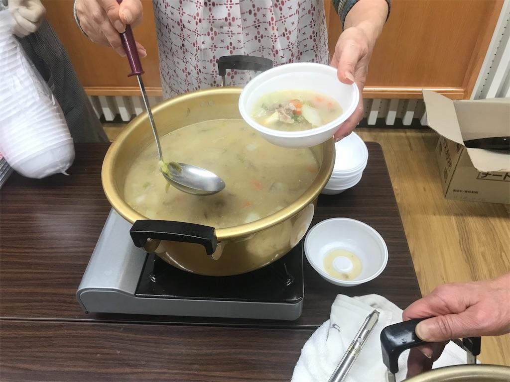 f:id:hiratafujika:20181216151723j:image