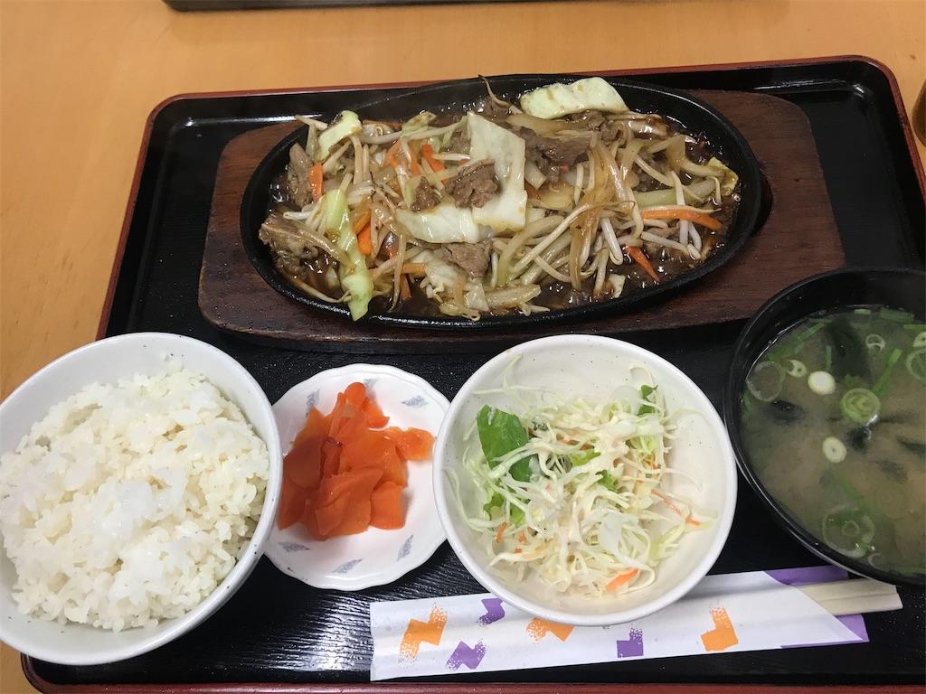 f:id:hiratafujika:20181219124840j:image
