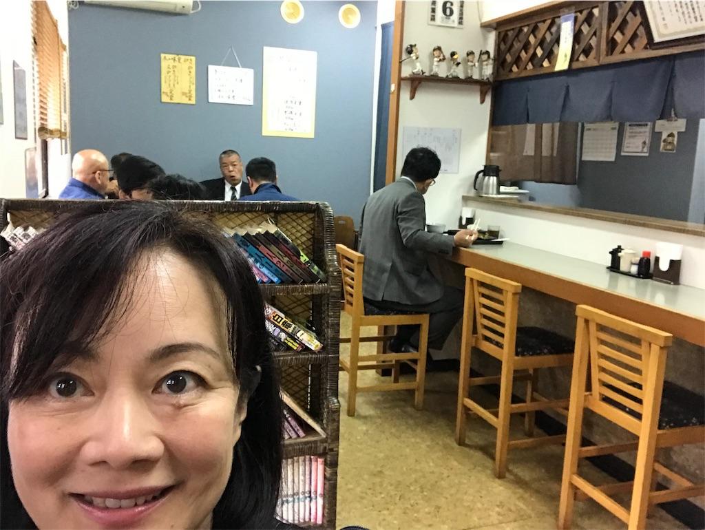 f:id:hiratafujika:20181219124848j:image