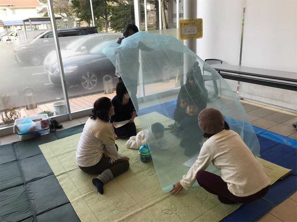 f:id:hiratafujika:20181220093145j:image