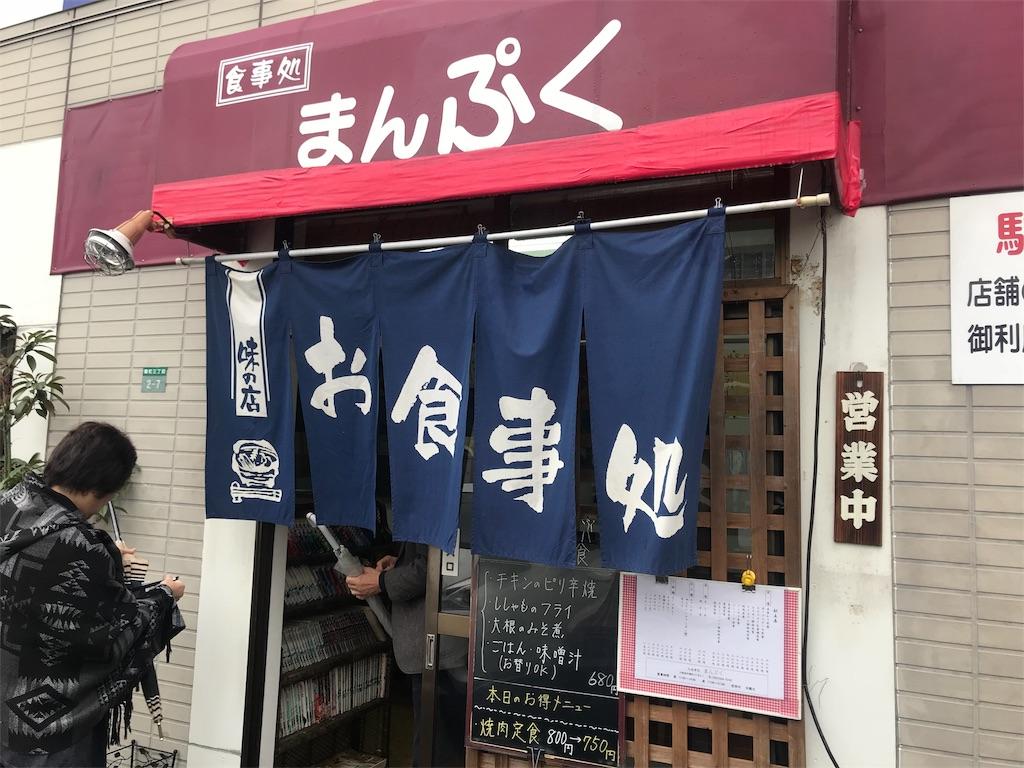 f:id:hiratafujika:20181221173509j:image