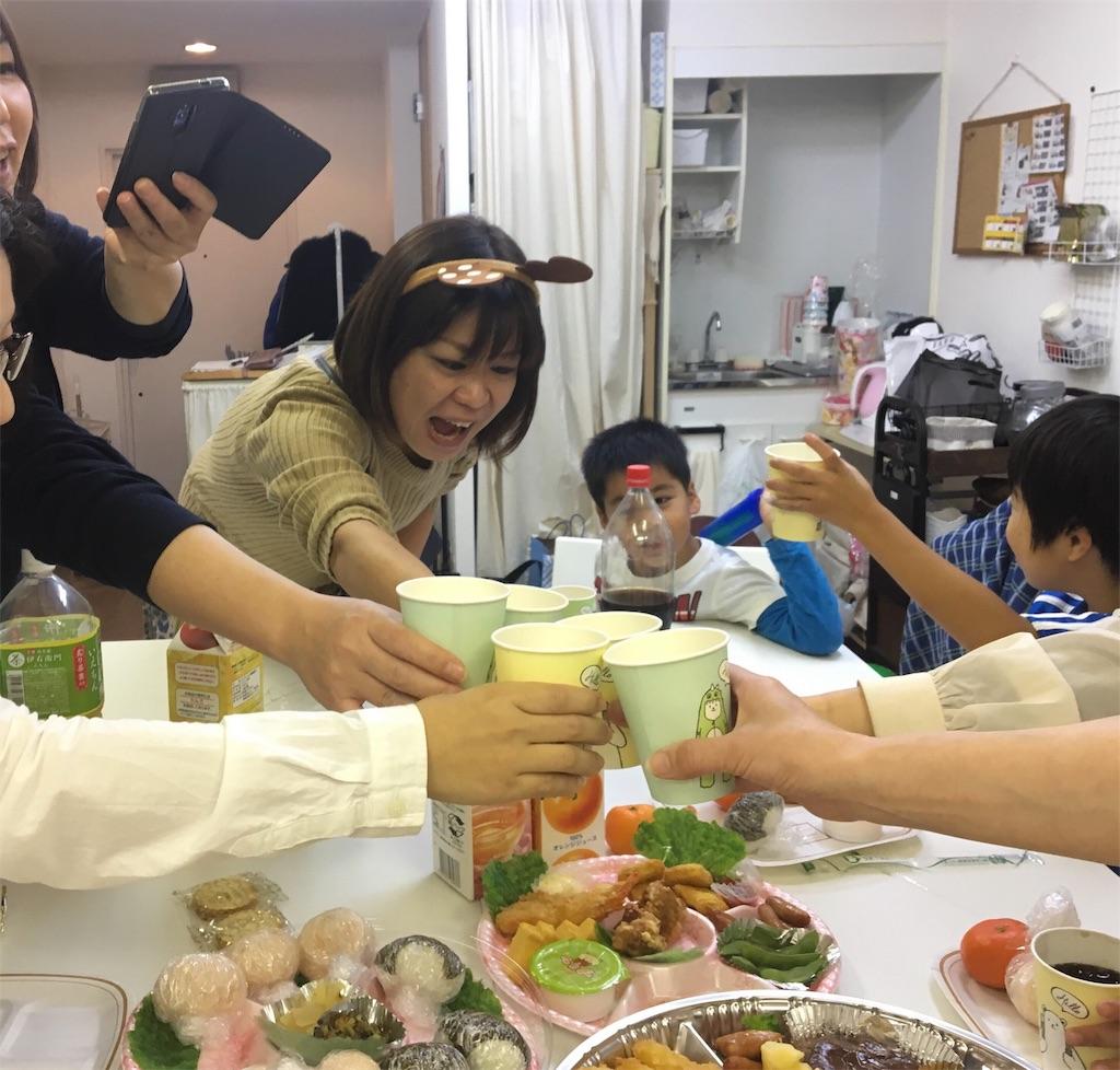 f:id:hiratafujika:20181222162731j:image